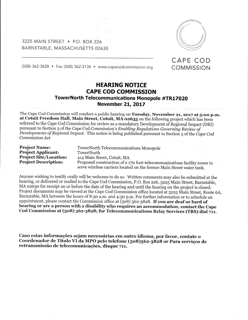 CCC CellTower Mtg Notice